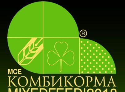Компания ERKAYA примет участие в выставке в Москве Зерно-Комбикорма-Ветеринария – 2018 ВДНХ стенд: павильон Б, номер 621